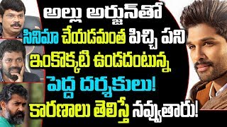 Why Tollywood Top Directors Avoid Allu Arjun