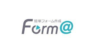 Form@動画サムネイル