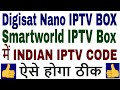 Video for indian iptv code
