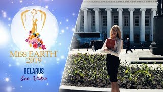 Alice Manyonok Miss Earth Belarus 2019 Eco Video