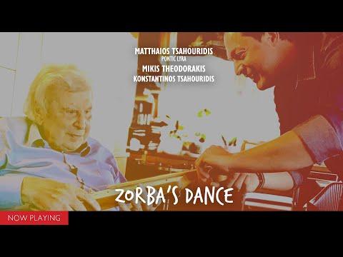 Ο χορός Ζορμπά, του Μίκη Θεοδωράκη, από την ποντιακή λύρα σε πρώτη παγκόσμια εκτέλεση