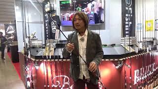 『Beams クローラ L+』フィッシュマン NEWアイテム3機種を一挙公開!【ジャパンフィッシングショー2018】