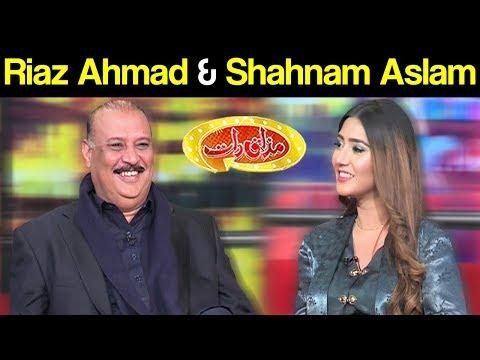 Riaz Ahmad & Shahnam Aslam | Mazaaq Raat 10 December 2018 | مذاق رات | Dunya News