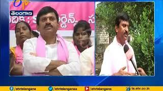 Differences Between MP Ponguleti Srinivasa Reddy - Free