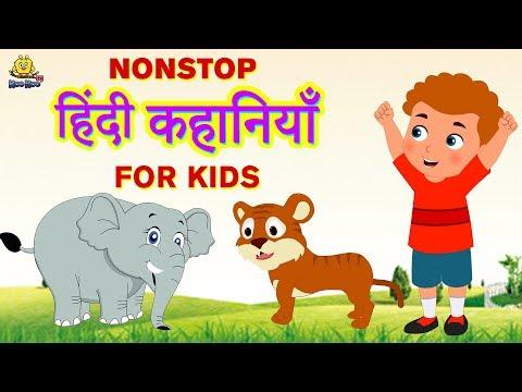 Download हिंदी कहानियाँ - Hindi Kahaniya for