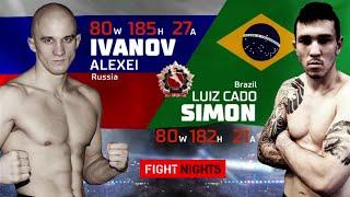 Алексей Иванов vs. Луиз Кадо Симон / Alexey Ivanov vs. Luis Cado Simon
