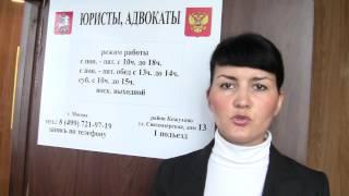 юридическая консультация онлайн Москва