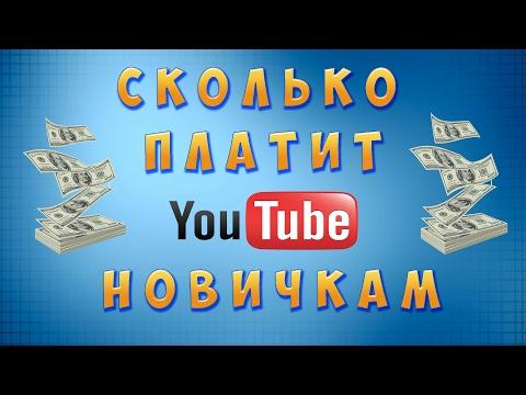 Как в беларуси заработать денег в интернете