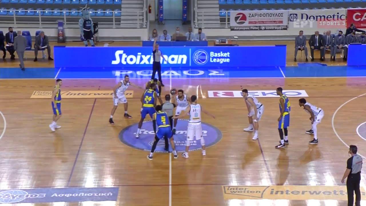 Basket League 2020 2021 | Κολοσσός vs Περιστέρι | 23/01/2021 | ΕΡΤ