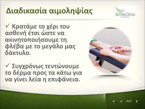 Χρήσιμο για τους ασθενείς με διαβήτη δίαιτα