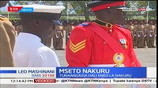 Hafla ya Cadet, kitengo cha KDF Nakuru