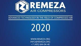 Поршневой компрессор Remeza 16 атм от компании АвтоСпец - видео