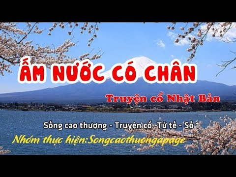 an nuoc co chan