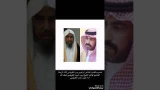 تحميل اغاني الشاعر/ابراهيم الظويلمي ( طبيب ارض مصر اداء نايف احمد ) MP3