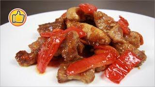 Вкусное Жареное Мясо с Азиатскими Нотками, Пальчики оближешь! | Юлия Ковальчук