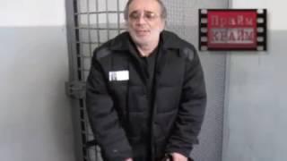 вор в законе Мирон Горгидзе (Мирико)  18.11.16 Елец