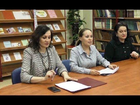 В Красноселькупском районе особое внимание уделяется работе с детьми «группы риска»