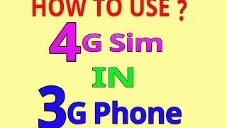 How to use 4G sim in 3G phone simple way?/3G phone main 4G sim chalaye/MTK app