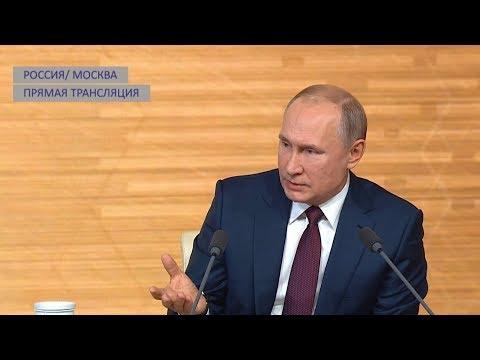 Не нужно трогать: Путин – о выносе тела Ленина из Мавзолея