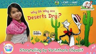 Dr. Seuss-Why Oh Why Are Deserts Dry? - The Cat in The Hat's Learning Library Read by P'Dear