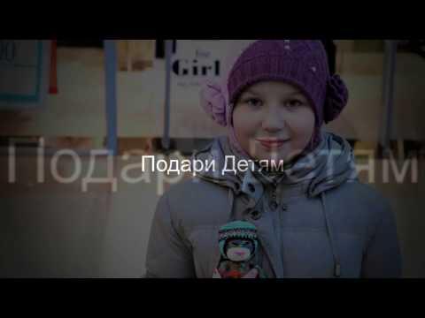 Город счастья домодедово отзывы форум
