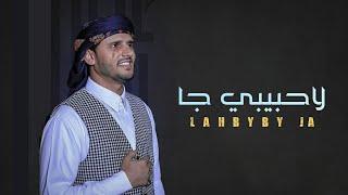 مازيكا حسين محب_ NEW||لا حبيبي جاء ولا انا سرت له||مع الكلمات||Video OffIcal تحميل MP3