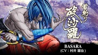 BASARA: SAMURAI SHODOWN –DLC Character (Asia)