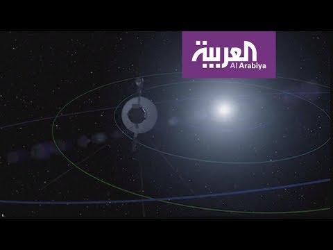العرب اليوم - شاهد : مسبار فوياجر 2 يخترق حدود المنظومة الشمسية
