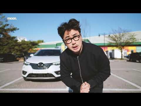 문기자의자동차생활 르노삼성 XM3