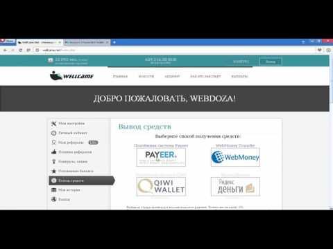 Центр помощи кредитования брокер отзывы