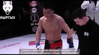 {{ Бои без правил Кыргыз против чеченца 2015}}}