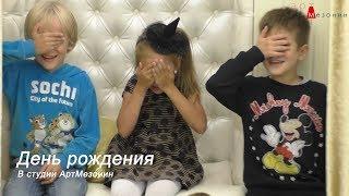"""День рождения в зале """"Оскар"""""""