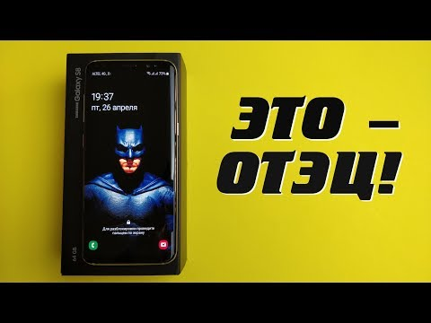 Samsung Galaxy S8 & S8+ FRP Bypass/Account Remove all security u4