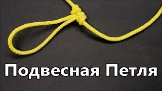 Вязание рыболовных петель