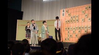 将棋日本シリーズJTプロ公式戦羽生善治竜王VS豊島将之棋聖