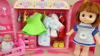 Baby doll dress room bag Baby DOli house play