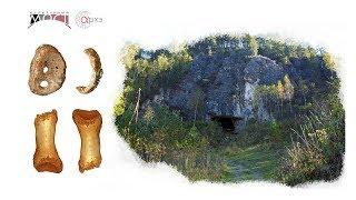 Мария Медникова: Секреты Денисовой пещеры