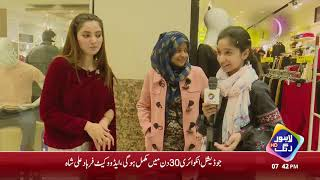 This Cute Little Girl Recites Naat Sharif In Beautiful Voice Masha'Allah !!