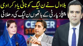 Center Stage With Rehman Azhar | 8 July 2021 | Express News | IG1I