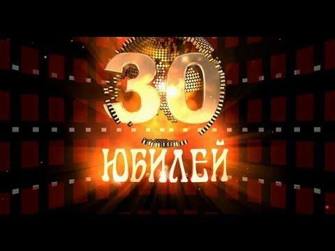 DJ JEDY feat ARINA - Мне сегодня 30 лет (Сover Сектор Газа) Russian Dance Music 2017