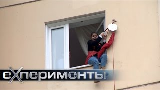 Спасающие жизнь. Высотные здания