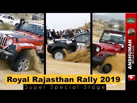 Royal Rajasthan Rally 2019 SSS: Fortuner, Pajero Sport, Wrangler, Endeavour, Thar, Gypsy