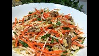 Самый Полезный зимний салат с ЧЕРНОЙ РЕДЬКОЙ.  ВИТАМИННЫЙ САЛАТ.