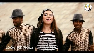 Bangla New Song | Nacho Mama by Gloria | Full HD 1080mp | YR MUSIC