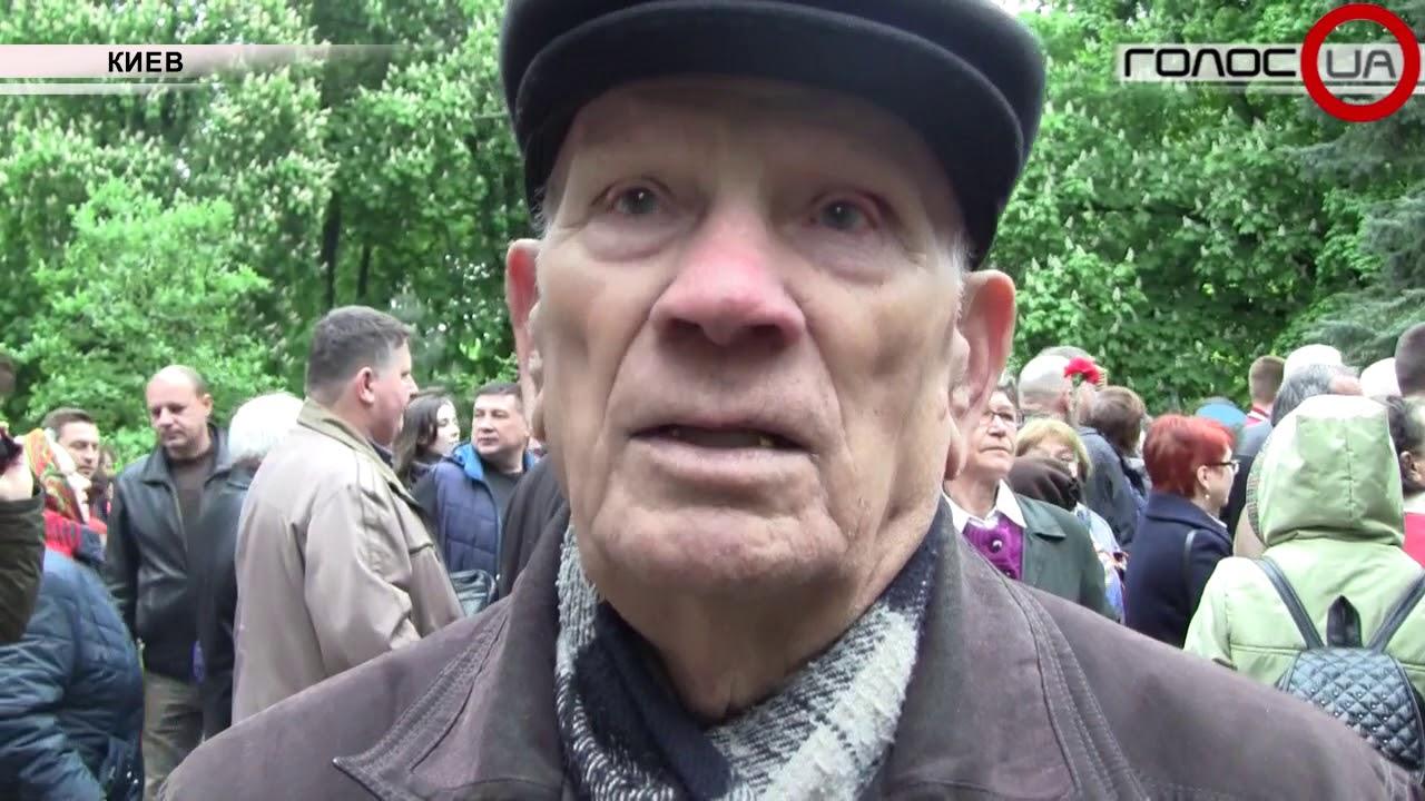 Как в Киеве прошел День Победы