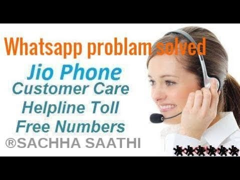 JIo Phone Customer Care Call Kaise Kre?   Jio Phone Whatsapp