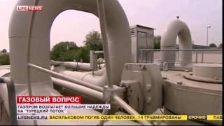 Нового транзитного договора с Украиной не будет (хана трубе)