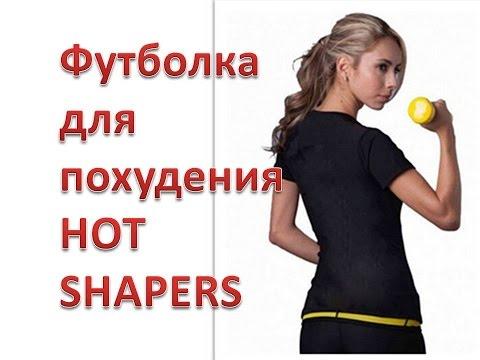 Массажер помогает в похудении