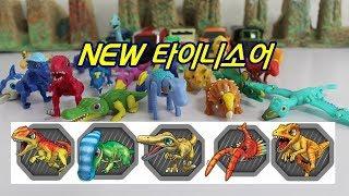 공룡메카드 새로나올 신상 타이니소어와 캡쳐카 장난감 미리 알아보자! 암모, 아노말로, 탐정 유니튜브