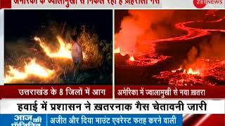 Uttarakhand forest fire spreads, 8 districts worst-hit